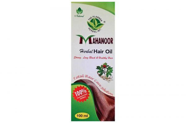 Mahnoor Herbal Hair Oil.